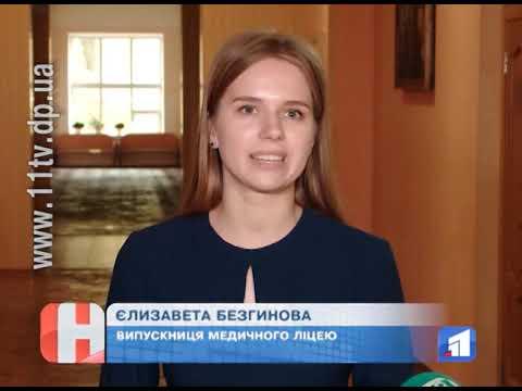 Новости 11 канал: Візит міністра освіти