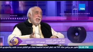 عسل أبيض - د/سعيد عبد الحليم يرد على كيفية علاج