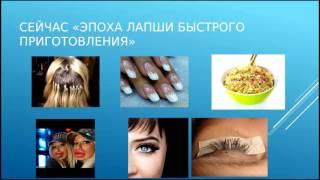"""Презентация проекта """"Ваш бизнес онлайн"""" Таня Шинко"""