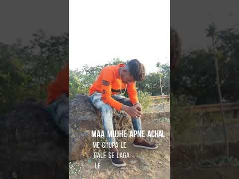 Maa Mujhe Apne Achal Me Chupa Le Mom Dad Song