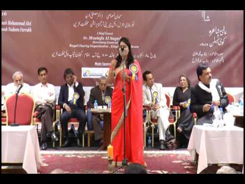Mushaira Lions Club of Riffa Kingdom of Bahrain  Part 2