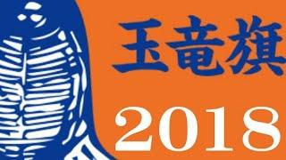 2018玉竜旗【5回戦】愛知桜丘 vs 育英