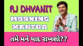 RJ DHVANIT MORNING MANTRA || 05-04-2018