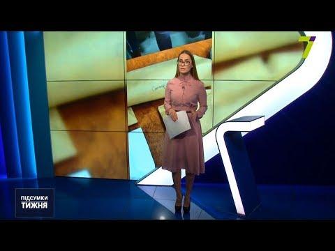 Новости 7 канал Одесса: Банківська «чорна каса» на вибори: правоохоронці знайшли 1,5 мільйони гривень