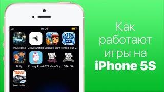 Как работают игры на iPhone 5s?