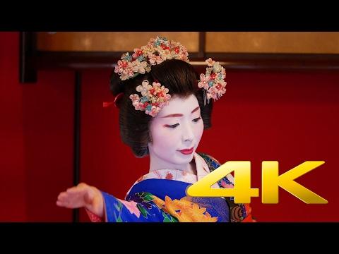 The Maiko of Somaro Teahouse - Yamagata - 舞妓茶屋 雛蔵書廊 相馬樓 - 4K Ultra HD ⛩ 🇯🇵