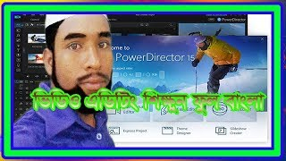 How to get cyberlink powerdirector 12 for free With Key