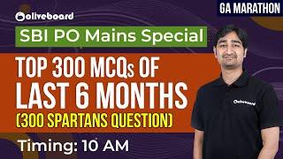 SBI PO Mains | Top 300 MCQs of 2020 I GA Marathon (300 Spartans Question) | Aditya Sir