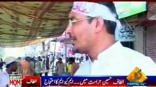 Sukkur Day 2: Saleem Bandhani talk to Media at Sit-in against arrest of MQM Quaid Altaf Hussain