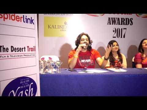 Women of The Future Awards 2017_Press Conference_22nd Sept 2017