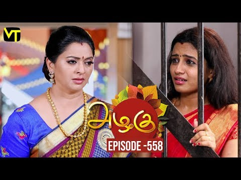 Azhagu - Tamil Serial | அழகு | Episode 558 | Sun TV Serials | 19 Sep 2019 | Revathy | VisionTime