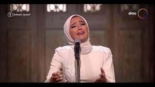 صاحبة السعادة - هلا رشدي تبدع وتتألق في أداء