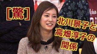 今となってはあまり触れたくないだろうが、 北川景子と高畑淳子ははとこ...