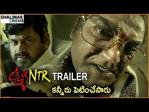 Lakshmi's NTR Theatrical Trailer | RGV's NTR Biopic | P Vijay Kumar, Yagna Shetty | Shalimarcinema