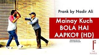 || Mainay Kuch Bola Hai Prank || By Nadir Ali In || P4 Pakao ||
