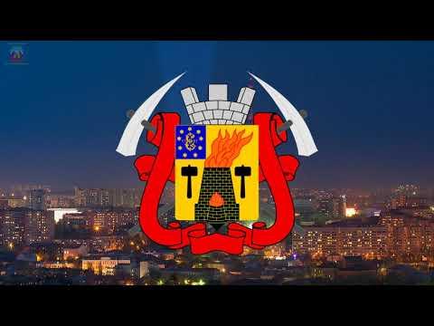 lgikvideo: Луганск инвестиционный