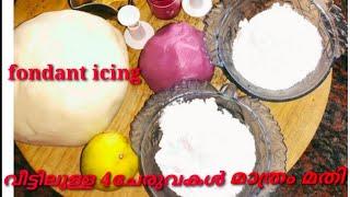 How to make homemade fondant icing