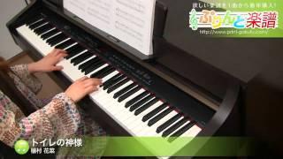 使用した楽譜はコチラ http://www.print-gakufu.com/score/detail/69507...