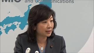 【2018.5.8】野田総務大臣記者会見