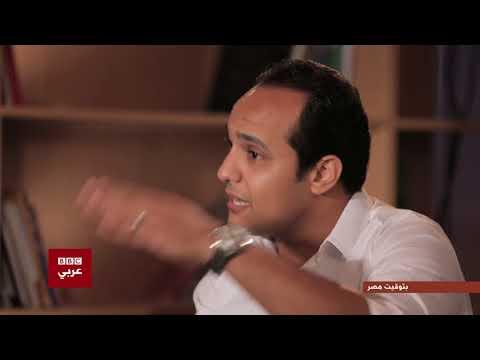 بتوقيت مصر : مقابلة مع أبطال مسلسل سجن اختياري  - 14:21-2018 / 6 / 23