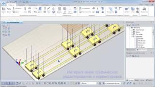 лИРА-САПР 2017: Моделирование подвижных нагрузок на пролетное строение