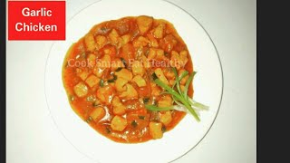 Chinese Garlic Chicken Recipe | Syed Asma