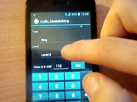 Программу на телефон для увеличения громкости на телефоне