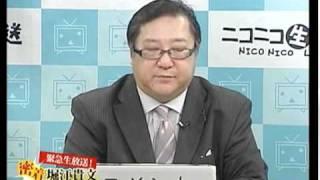 2011年6月20日(月) 堀江貴文氏がライブドア事件で懲役2年6ヶ月を求刑...