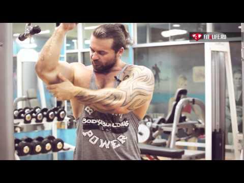 Самые лучшие эффективные упражнения для мышц рук обзор