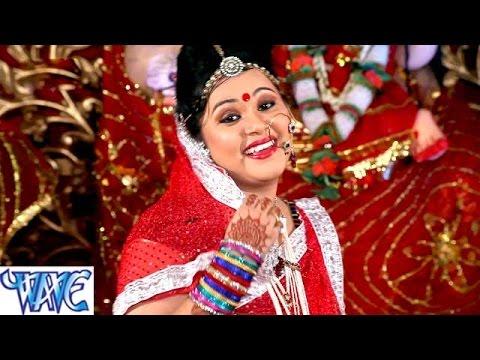 लाल रंग चूड़ी - Laal Rang Chudi - Pujan Devi Mai Ke - Anu Dubey - Bhojpuri Devi Geet 2015 HD