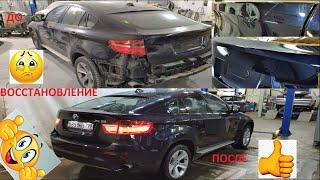 Восстановление BMW X6 E71 3.0d