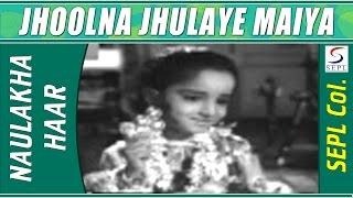 Jhoolna Jhulaye Maiya | Rajkumari @ Naulakha Haar | Meena Kumari