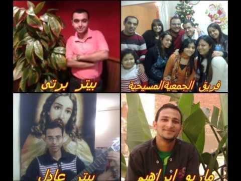 عيد ميلاد اجتماع الشباب الاول 8 -8 - 2013 الكنيسة المعمدانية المستقلة شبرا الخيمة