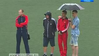 В Уссурийске завершились финальные игры турнира по футболу среди дворовых команд
