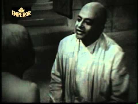 Bireswar Vivekananda Part 2 (1964)
