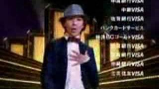 音月桂 otozuki kei KIMU VISA TVCM.
