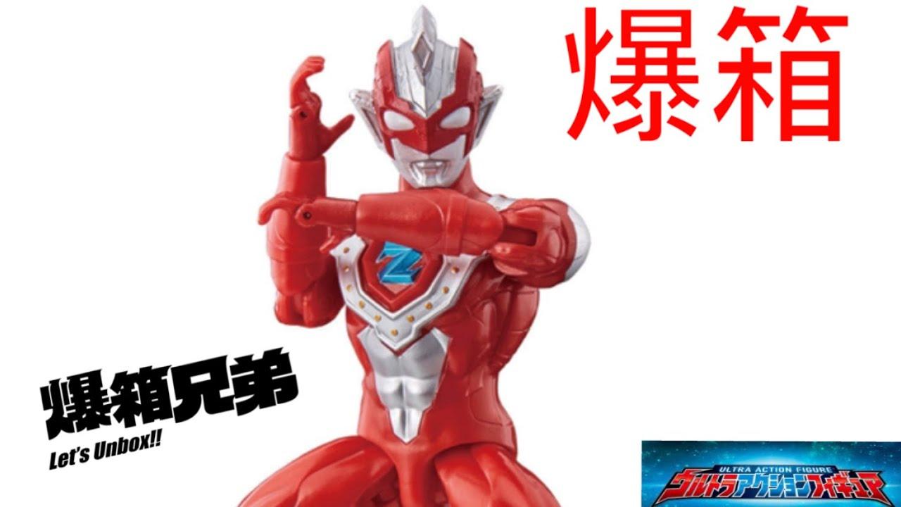 【爆箱】赤紅之惡魔的繼承者!ULTRA ACTION FIGUNGER ULTRAMAN Z BETA SMASH