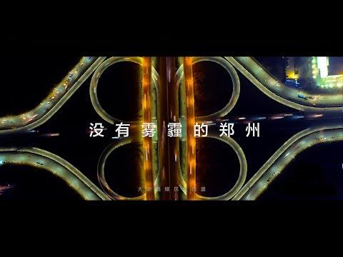 zhengzhou no fog  A timelapse and Arial Video