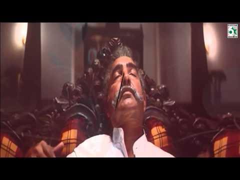 Athi Athikka From Aathi | Vijay | Trisha | Vidyasagar