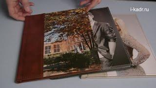 Новые фотокниги для выпускников 2015(Новые фотокниги для выпускников. Шикарная обложка с фотографией на холсте с полимерным покрытием. Более..., 2015-01-17T20:46:19.000Z)