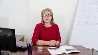 Курсы бухгалтерского учета в Минске. Преподаватель Валентина Андреевна Шиян .