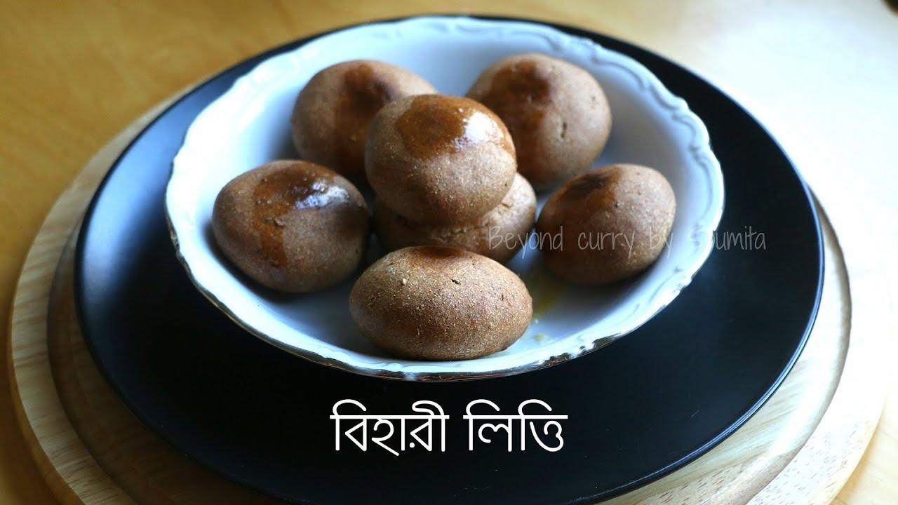 Bihari litti recipe in bengali bihari litti recipe in bengali indian regional food recipes forumfinder Image collections