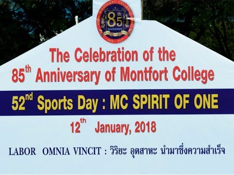 Sports Day : MC SPIRIT OF ONE