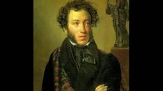 А.С.Пушкин \