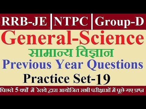 Railway General Science Previous Year Questions for RRB JE, NTPC, ASM, DMS, CMA, GG, Group-D Set-19