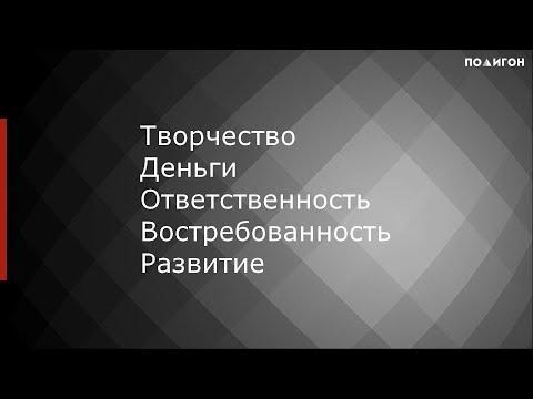 """О профессии """"3D-художник"""" / Дмитрий Иванов"""