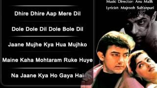 Baazi - All Songs - Aamir Khan - Mamta Kulkarni - Udit Narayan - Sadhana Sargam - Kumar Sanu