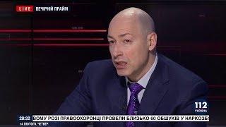 Гордон: Я абсолютно уверен, что Пугачева на стороне Украины