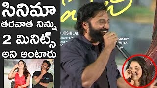 Navdeep Speech At 24 Kisses Movie Pre Release Event