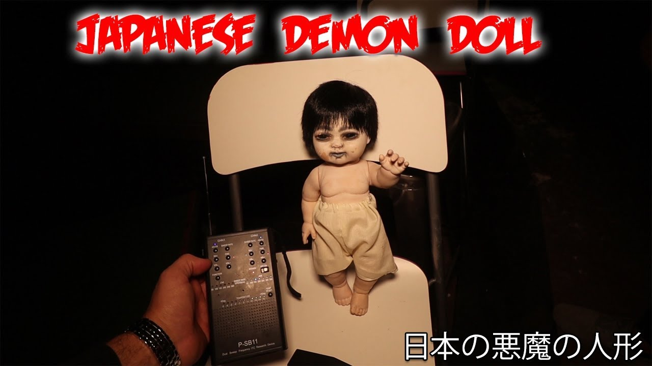 THE HAUNTED DEMON DOLL FROM THE HAUNTED JAPANESE FOREST (Aokigahara)